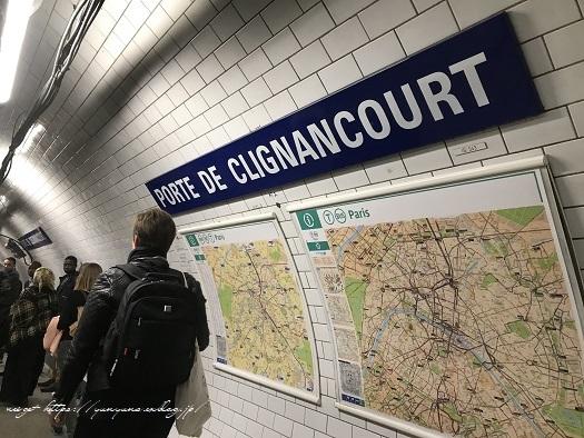 フランスパリ『クリニャンクール蚤の市』でハンドメイド資材探し♪_f0023333_22442685.jpg