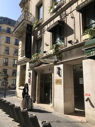 フランスパリ『クリニャンクール蚤の市』でハンドメイド資材探し♪_f0023333_22442904.jpg