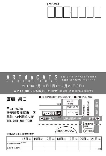 展示会のお知らせ_b0089338_21001651.jpg