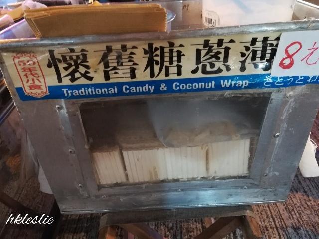 糖葱餅@廟街_b0248150_04381187.jpg