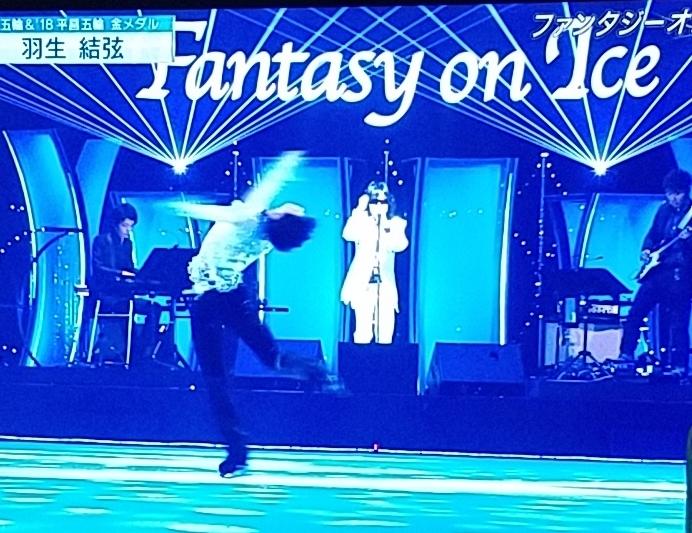 ファンタジーオンアイス2019幕張♪_c0151053_22555203.jpg