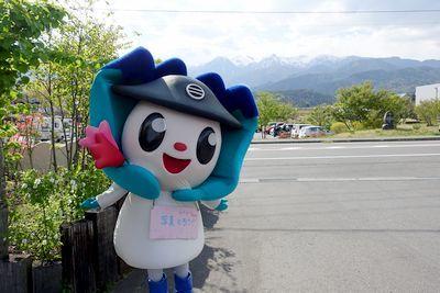 大平峠でキャンプ_b0367657_21521971.jpg