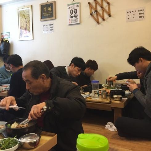 ひとりソウル旅 13 行列必須の大人気の「カルビタン」美味しい~_f0054260_17585569.jpg