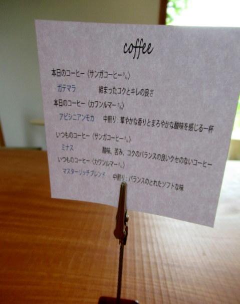 カフェ&インテリア エル/cafe and interior L * 家具工房に併設のカフェで緑陰に憩う♪~②お食事編~_f0236260_20210206.jpg