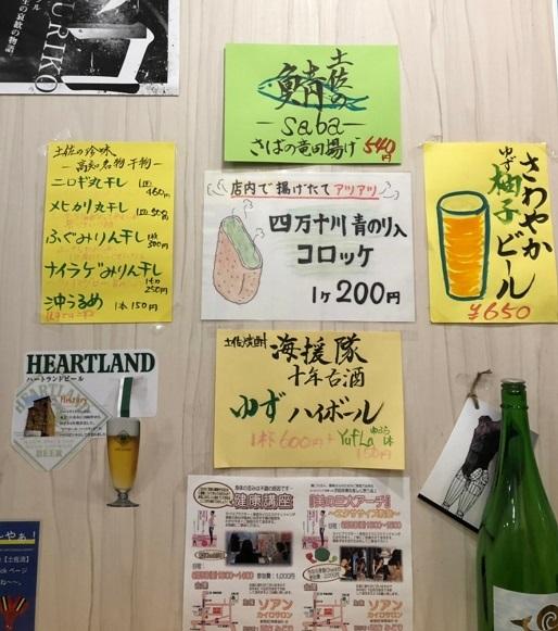 神楽坂でナカコ酒♪_b0060363_22183880.jpg
