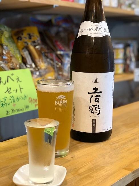 神楽坂でナカコ酒♪_b0060363_22184404.jpg