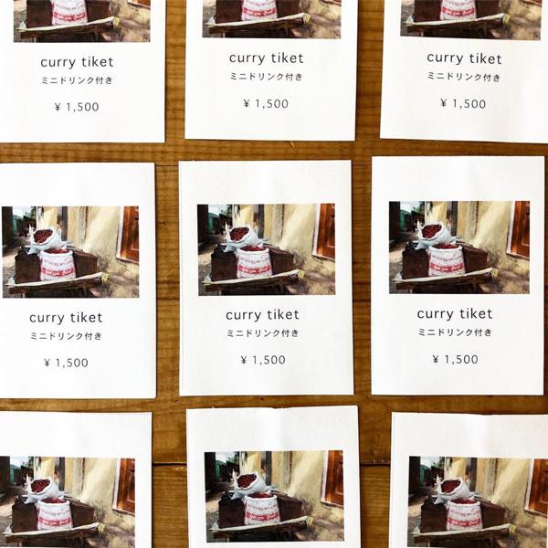 【下北沢・FogさんのmiiThaaiiイベント】2日目のガネーシュカレースタンドのメニュー_e0145685_22270569.jpg