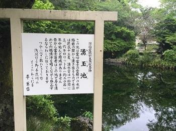 ゴールデンウィーク 富士山の旅~☆ 2日目_e0123286_18313037.jpg