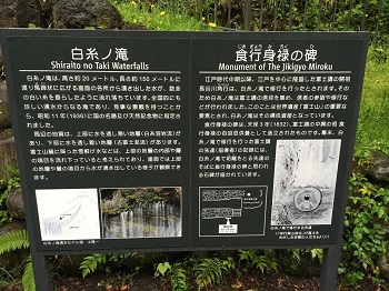 ゴールデンウィーク 富士山の旅~☆ 2日目_e0123286_18343267.jpg