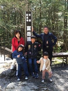 ゴールデンウィーク 富士山の旅~☆ 最終日_e0123286_19032478.jpg