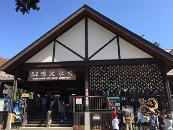 ゴールデンウィーク 富士山の旅~☆ 最終日_e0123286_19041690.jpg