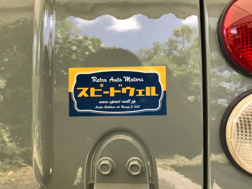 日産パオ【フルレストア車】マニキュアコート_d0351087_09025525.jpg