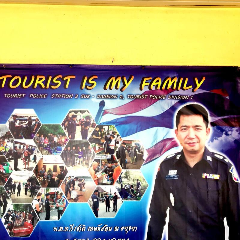 タイ ベトナム買い付け 帰国_e0411899_10133915.jpg