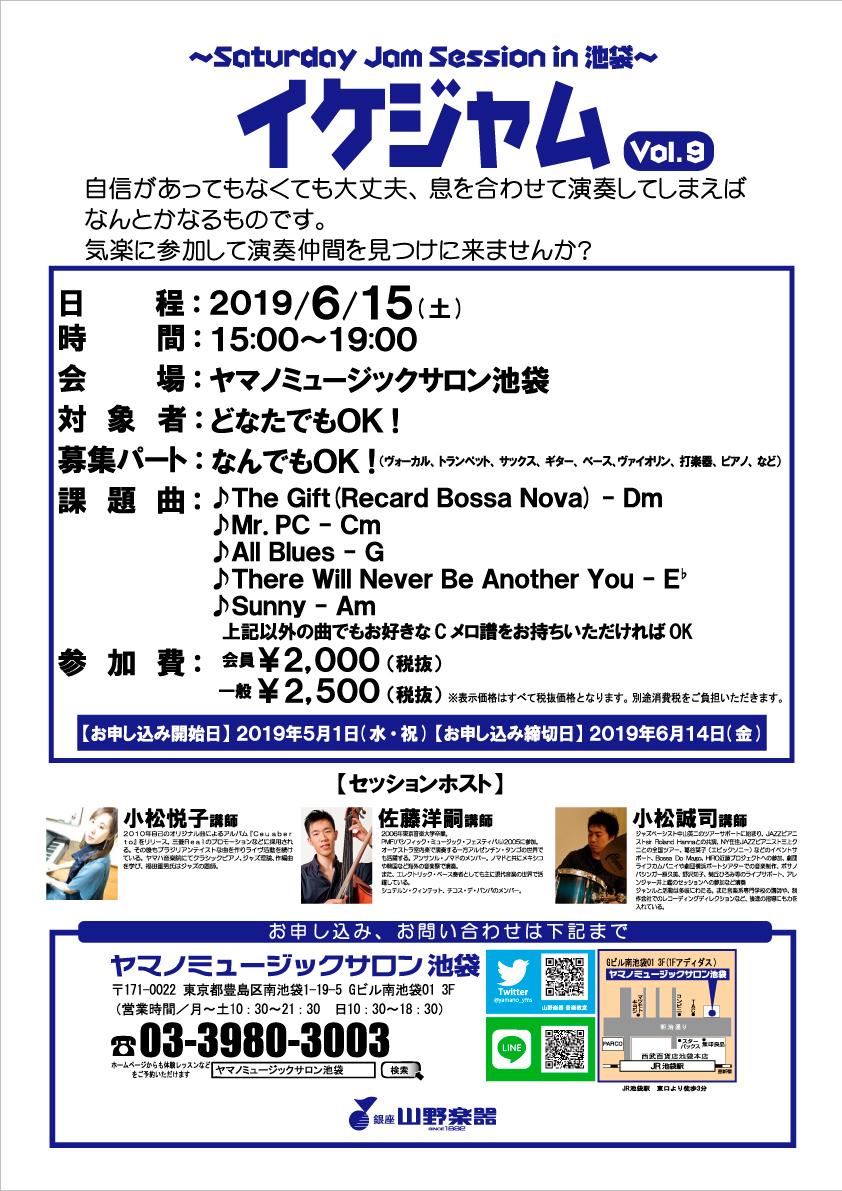 2019.お知らせ_f0226500_00164670.jpeg