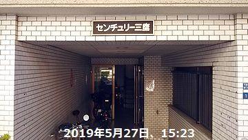 d0051601_08571635.jpg