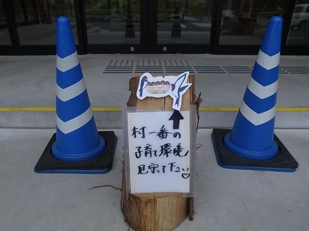 岡山県新庄村森林セラピー ゆりかごの森_f0197703_12503610.jpg