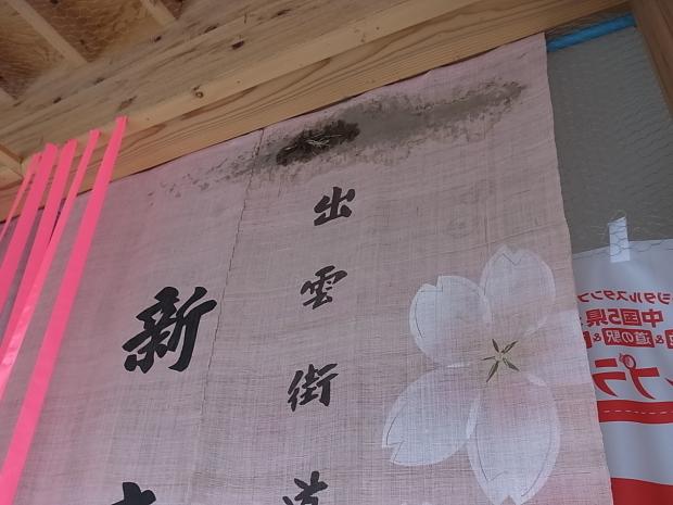 岡山県新庄村森林セラピー ゆりかごの森_f0197703_12511916.jpg