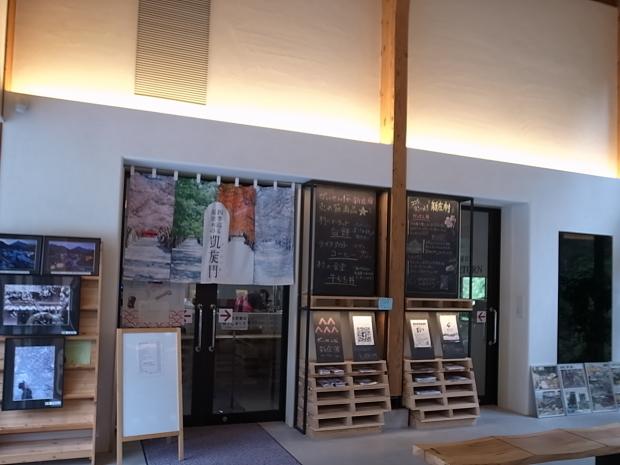岡山県新庄村森林セラピー ゆりかごの森_f0197703_12525427.jpg