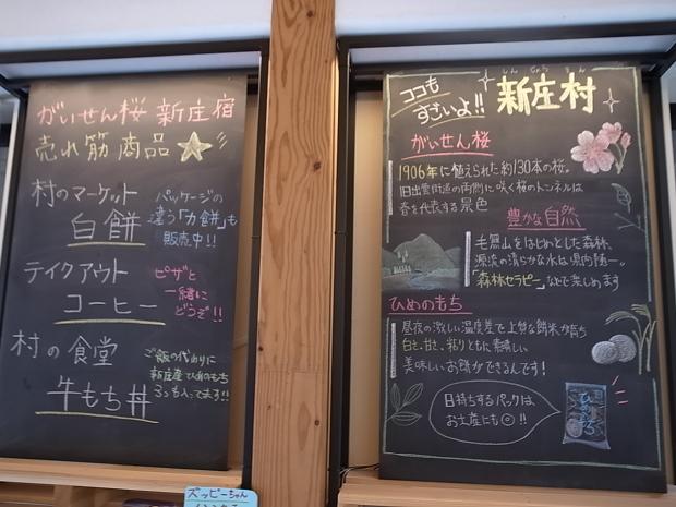 岡山県新庄村森林セラピー ゆりかごの森_f0197703_12553708.jpg