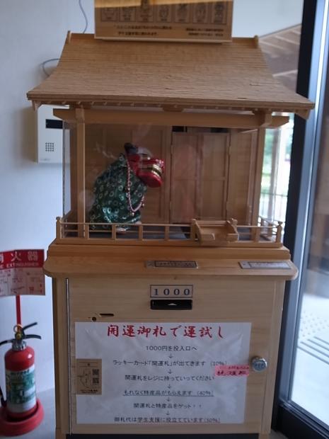 岡山県新庄村森林セラピー ゆりかごの森_f0197703_12560764.jpg