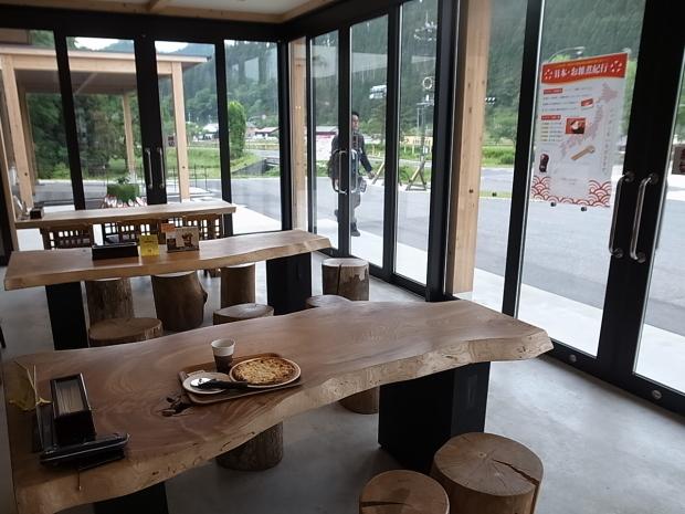 岡山県新庄村森林セラピー ゆりかごの森_f0197703_14425190.jpg