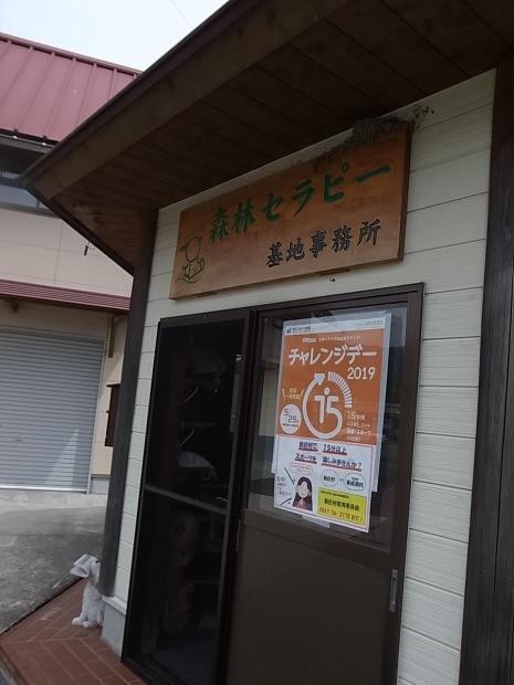 岡山県新庄村森林セラピー ゆりかごの森_f0197703_14451313.jpg