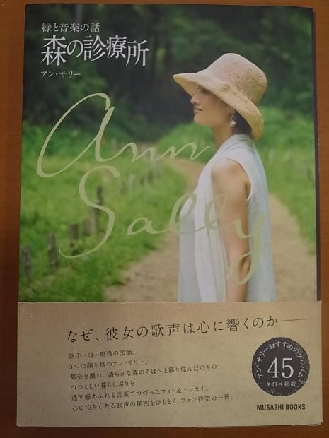 岡山県新庄村森林セラピー ゆりかごの森_f0197703_16563074.jpg