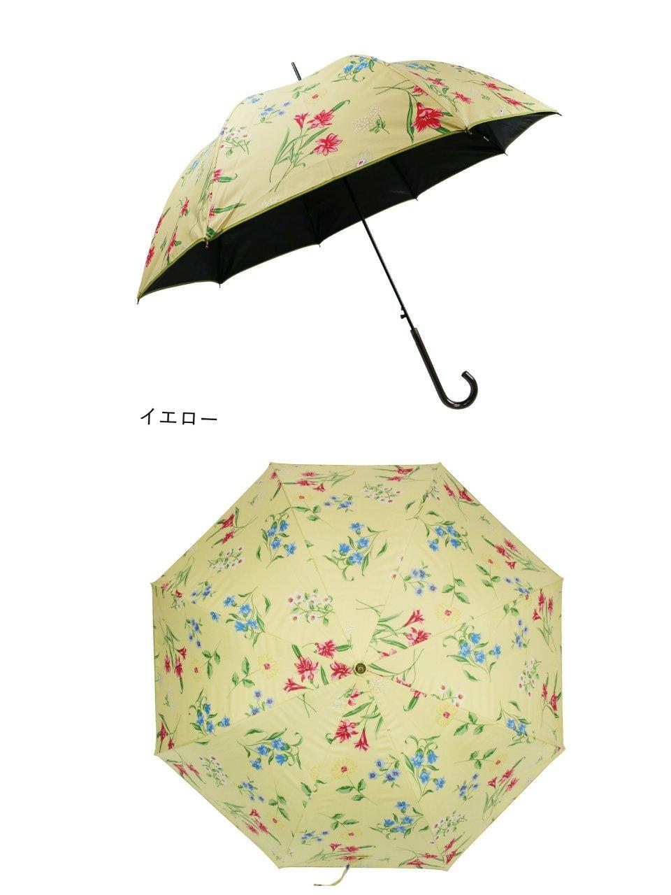 傘各種入荷です。_f0255704_04322808.jpg