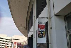 サザンオールスターズ LIVE TOUR2019_b0282408_15015385.jpg