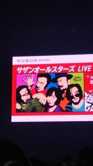 サザンオールスターズ LIVE TOUR2019_b0282408_15075939.jpg