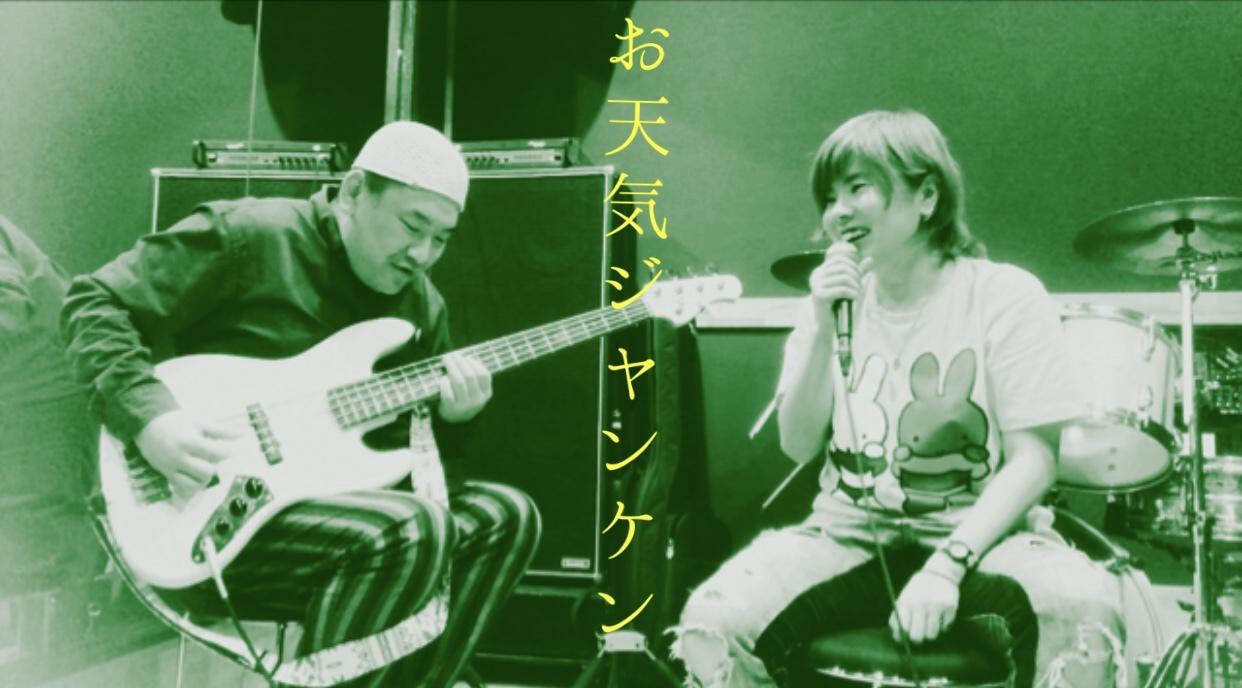 【 制作 】 青い新曲。_f0115311_01573223.jpeg