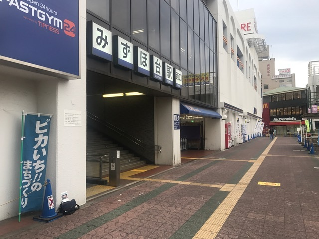 みずほ台駅にて_d0130714_05512144.jpg
