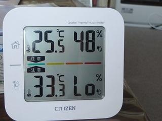 27日も引き続き暑い池田町_b0405523_12443046.jpg