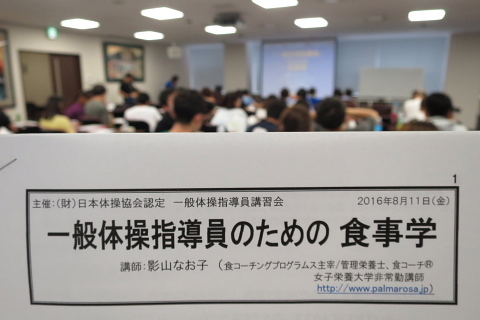 2019年7月5日~9月に開催する研修会、イベントのご案内。_d0046025_21280373.jpg
