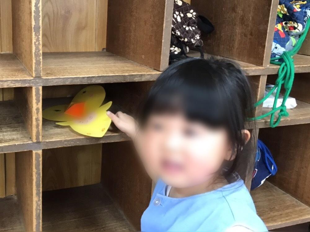 🐥体験入園会🐥_e0341328_19493416.jpeg