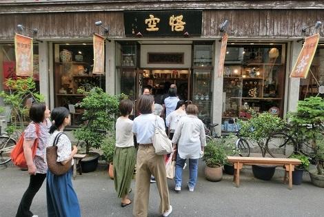 2019年「コンシェルジュと学ぶ横浜中華街ツアー 第1回」_a0259130_22090079.jpg