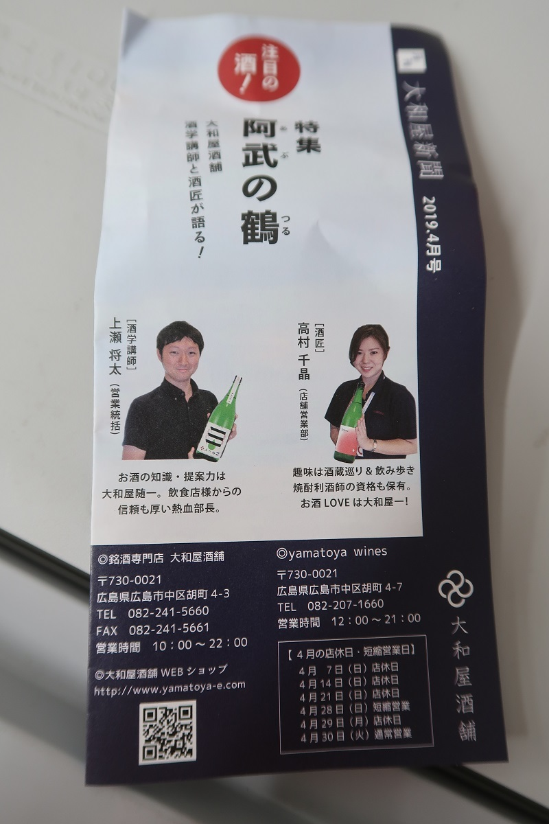 「かわら版」制作の醍醐味_f0076731_21473986.jpg