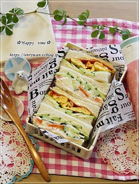 OLさんのパン弁当と~シュガーパイン♪_f0348032_17270564.jpg