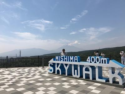 三島_d0070634_15474060.jpg
