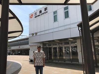 三島_d0070634_15474062.jpg