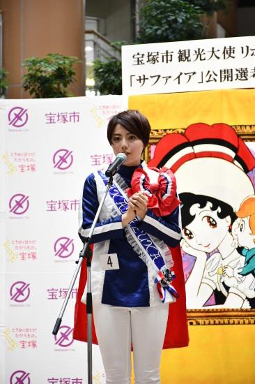 第9期 宝塚市観光大使リボンの騎士「サファイア」の2名が決定しました!!_a0218340_13164847.jpg