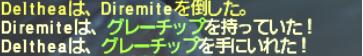 二垢奮闘記 そのろく ~プロM:神を名乗りて~猛き者達よ~_e0401547_20191081.png