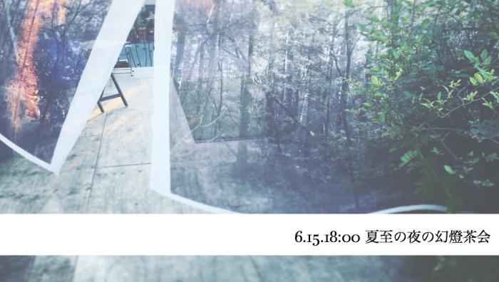 b0072051_15273968.jpg