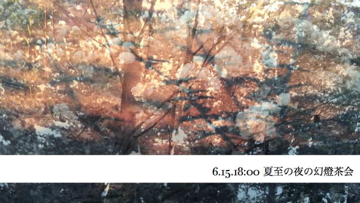 b0072051_15305110.jpg