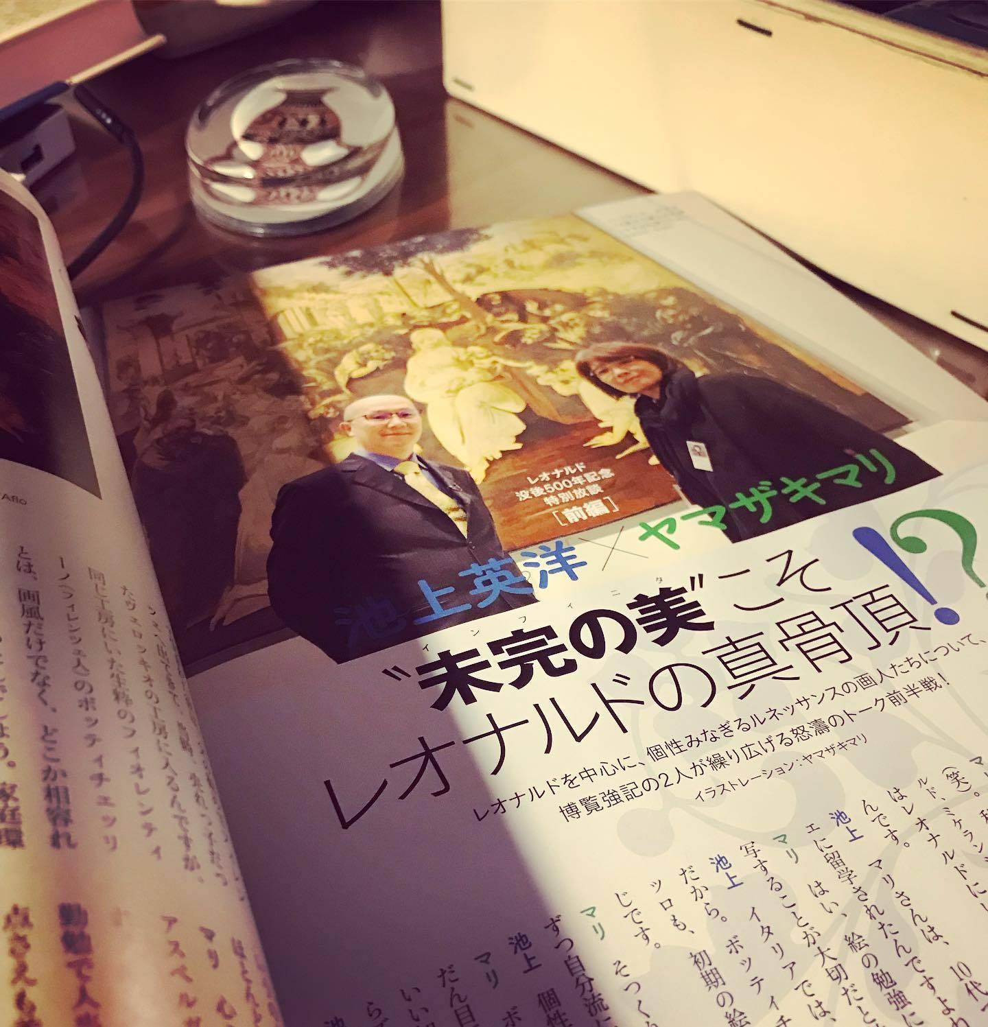 レオナルド没後500年記念 特別放談_a0087957_07402555.jpg