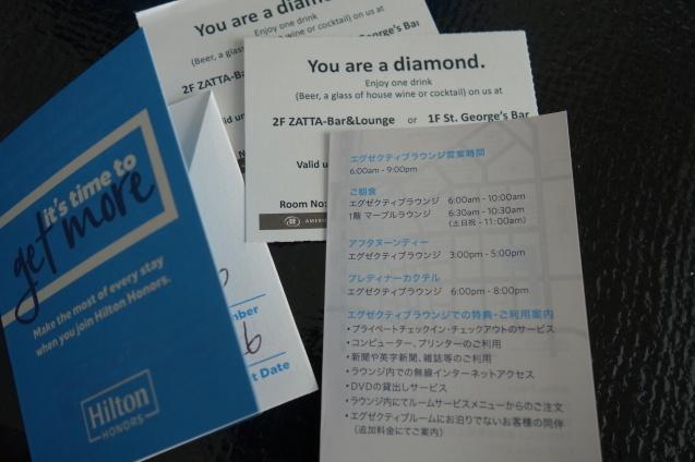 タイムセールで取った 「ヒルトン東京」(2)_b0405262_13084364.jpg