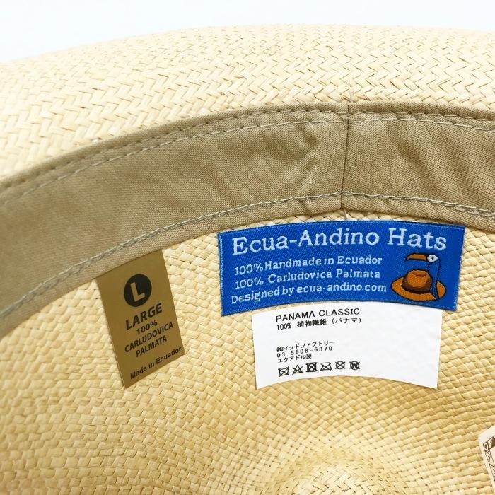 """Ecua-Andino \""""Panama Hat\""""_b0121563_13270818.jpg"""