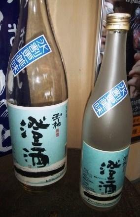 プチ便り( 澄酒 発売開始!!!)_a0206870_18392460.jpg