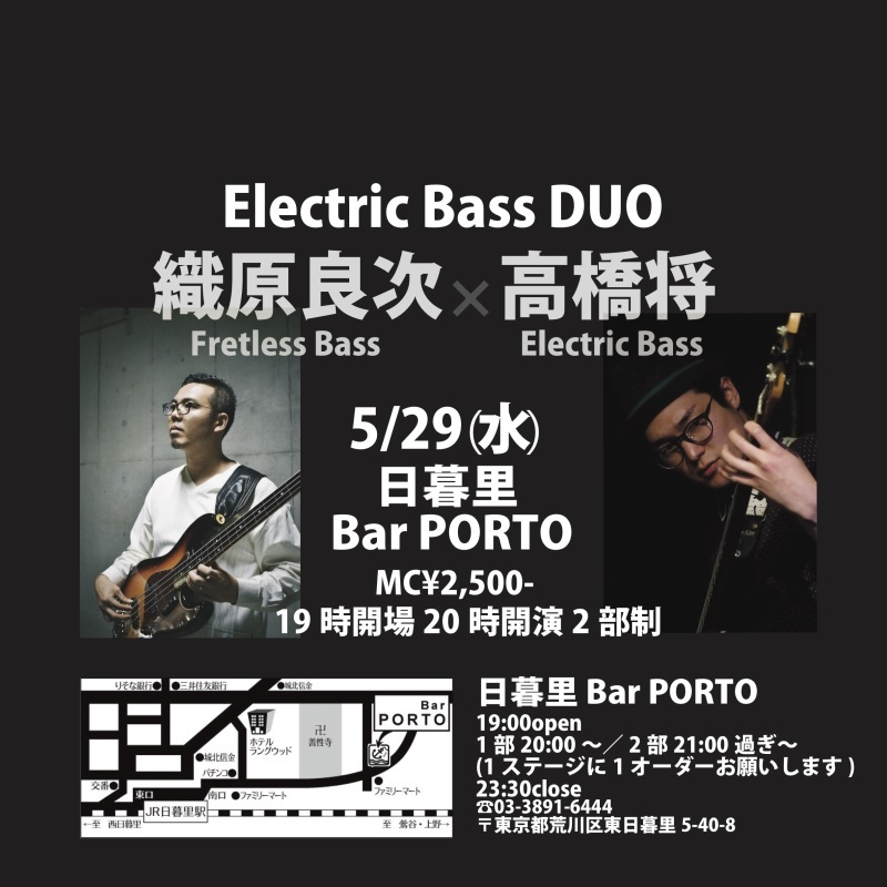 織原良次×高橋将 Electric Bass DUO @日暮里Bar PORTO_c0080172_10541483.jpg
