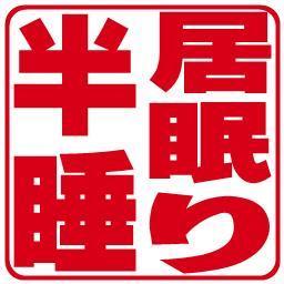 「 著作者:上田 秀人 」_c0328479_13275004.jpg